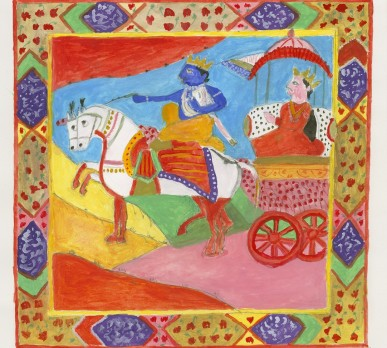 The Raj on a Journey, Acrylic on Gesso Board
